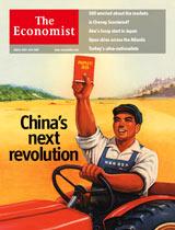 Economist March2007